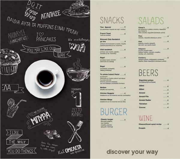 Designed Your Way: 【デザイン】フード&ドリンクのメニューデザインまとめ | 静岡県藤枝市のデザインスタジオ・エフ