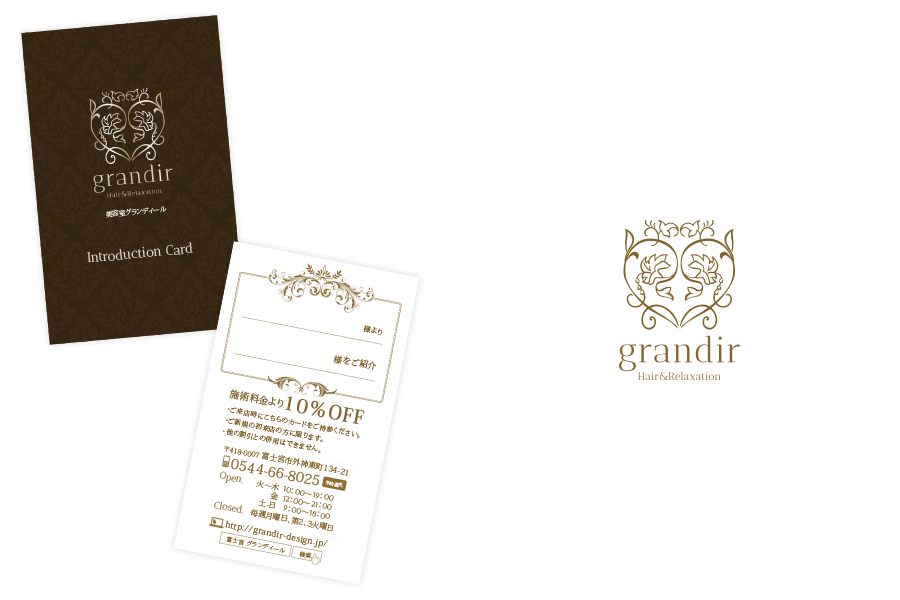 grandir-introduction-card