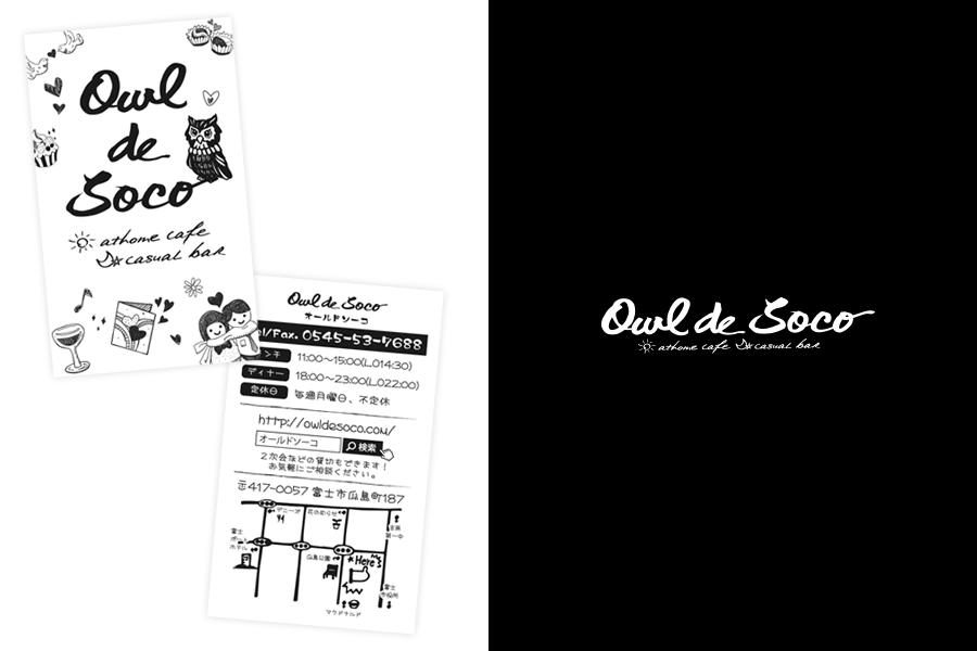 owldesoco-shop-card