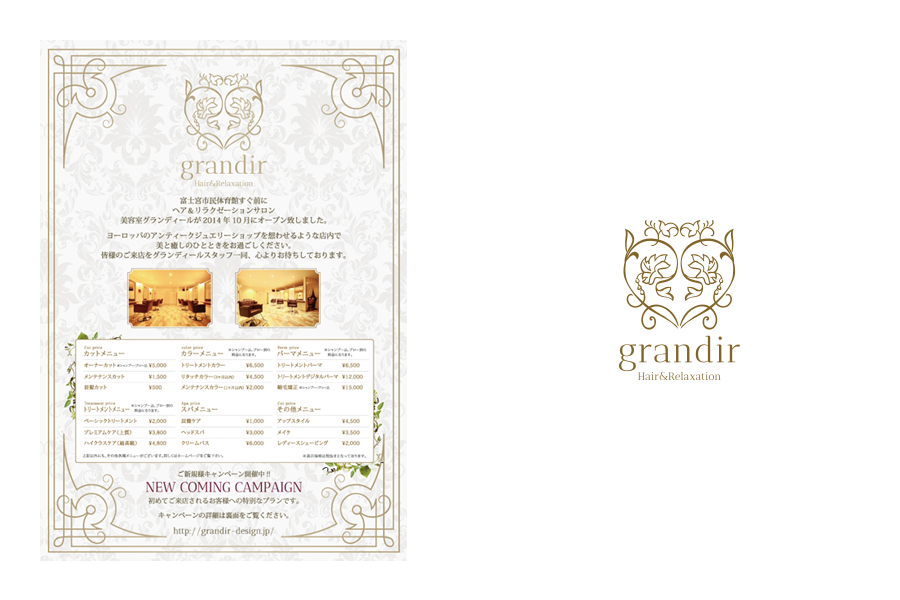 grandir-advertising-literature