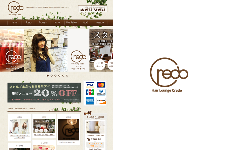 credo-web-design