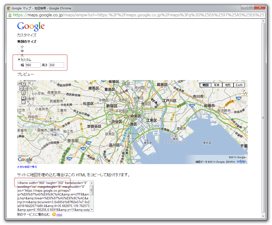 responsive-google-map-customized