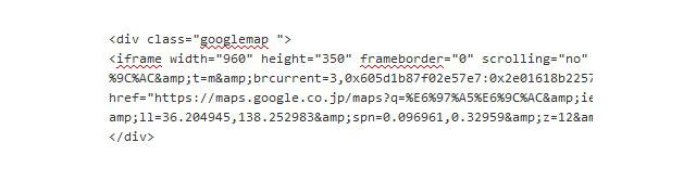 responsive-google-map-html-code-02