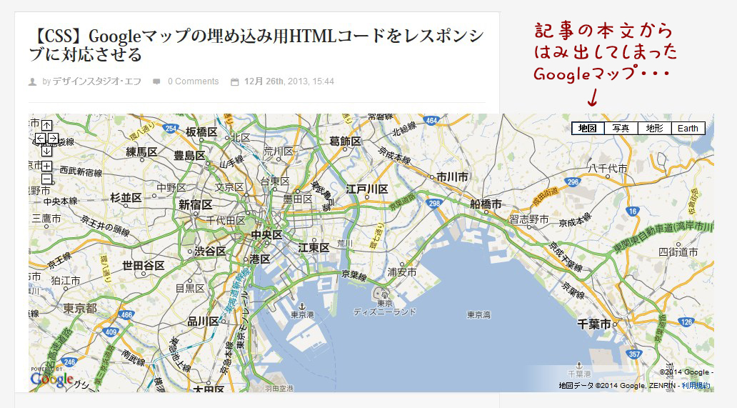 responsive-google-map-no-good