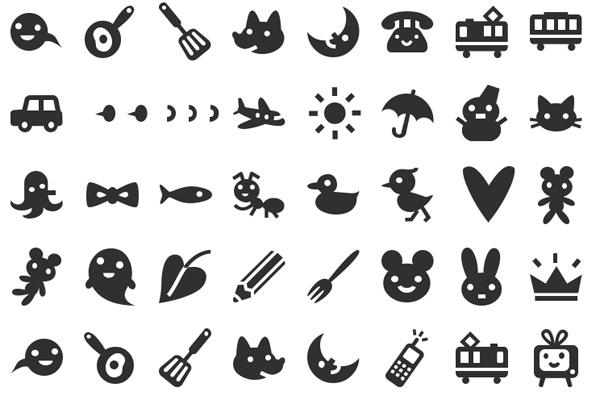 26-efon-free-font
