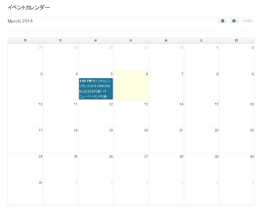 event-calendar-plugin-event-organiser-06