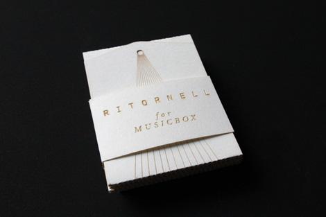 musicbox-02