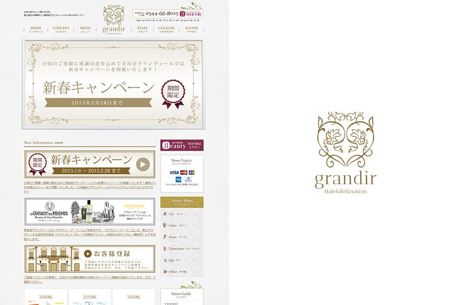 grandir-web-design