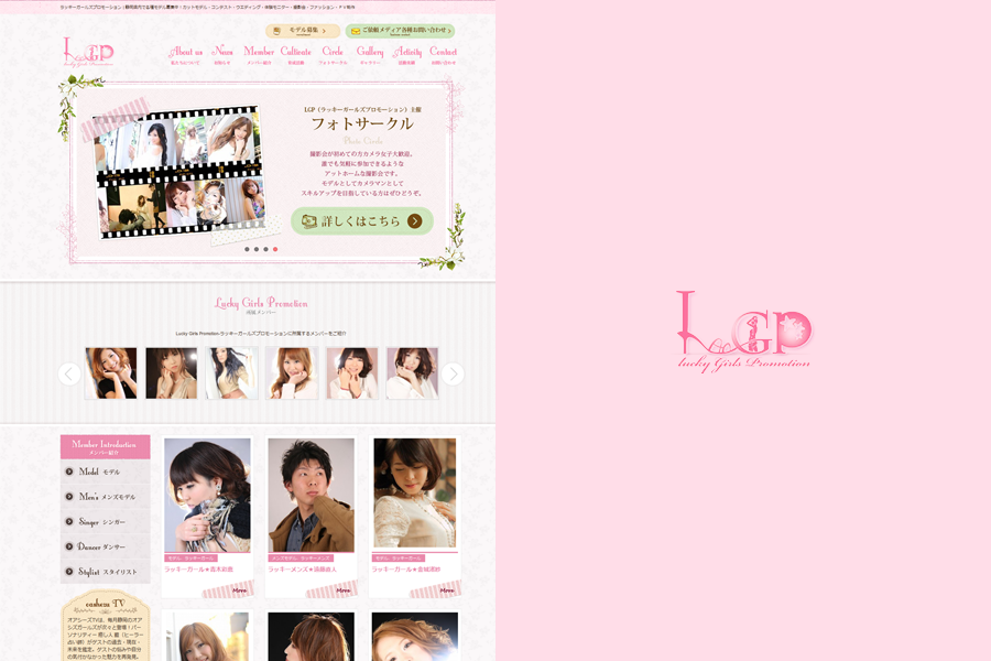 lucky-girls-promotion-web-design