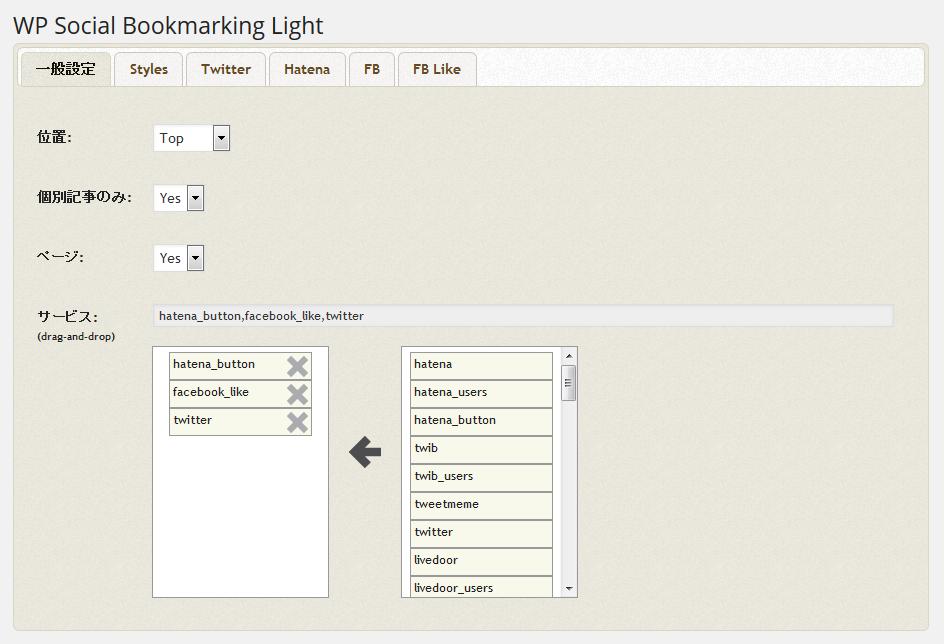 wp-social-bookmarking-light-02