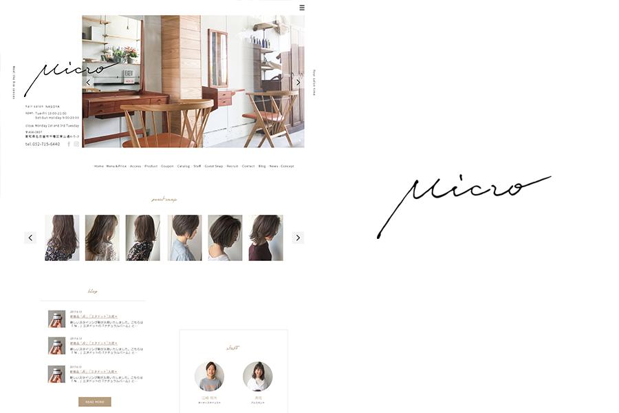 【愛知県名古屋市】Micro hair saron様WEBサイトのデザイン提案